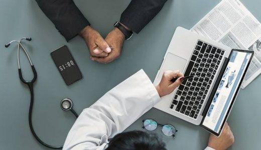 股関節が痛いときの受診は何科?大病院か、医院のどちらにいくべき?