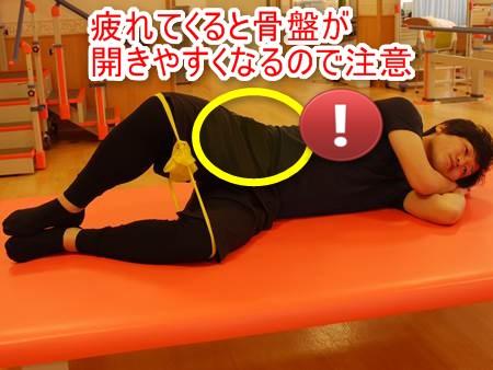 側臥位での股関節外旋筋筋トレチューブ2