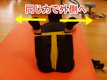 側臥位での股関節内旋筋筋トレ2