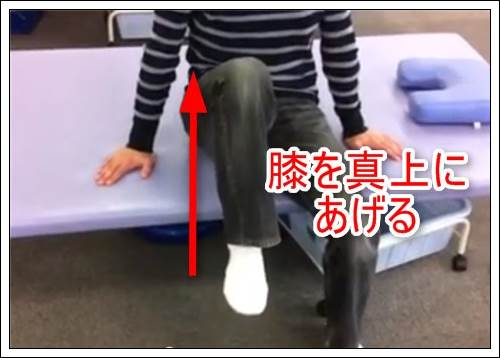 股関節屈曲筋トレ2