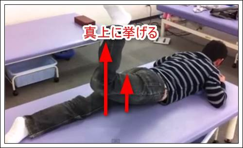 股関節伸展筋トレ5