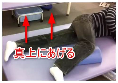 股関節内転の筋力トレーニング2