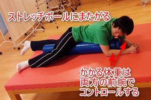 股関節内転筋のストレッチの正しい方法14