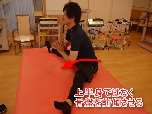 股関節内転筋のストレッチの正しい方法8