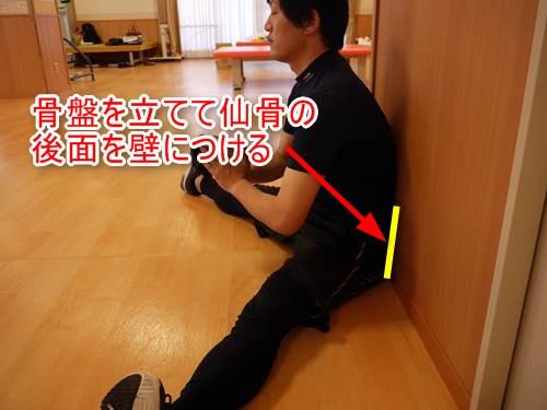 股関節内転筋のストレッチの正しい方法10
