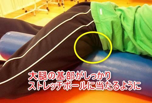 股関節内転筋のストレッチの正しい方法15