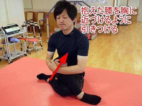 股関節外旋筋のストレッチ6