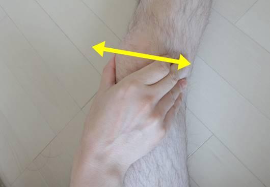 膝蓋骨の解剖、その役割と可動性。お皿はどれぐらい動くのか?17