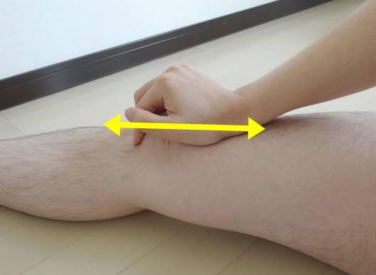 膝蓋骨の解剖、その役割と可動性。お皿はどれぐらい動くのか?18