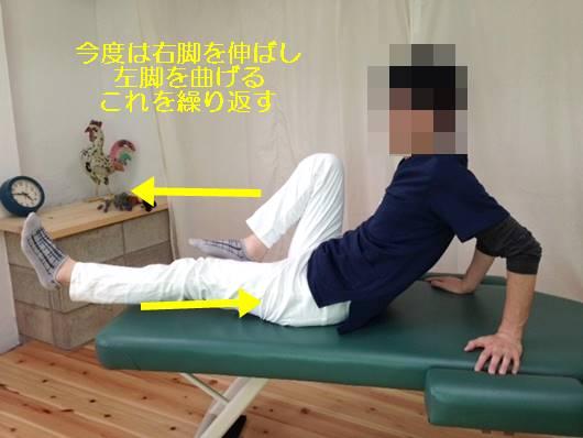腸腰筋筋トレ脚交互2