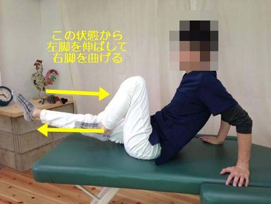腸腰筋筋トレ脚交互1