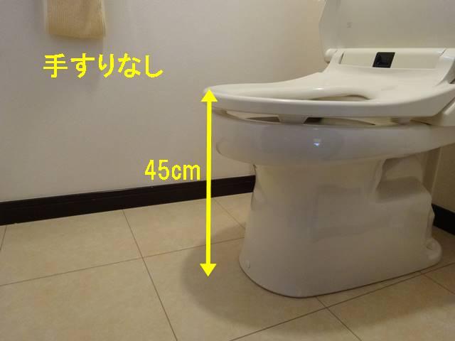 THATKA入院前に自宅で測るべきポイントトイレ