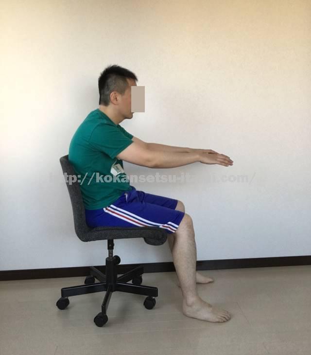 仙骨座りパソコン1